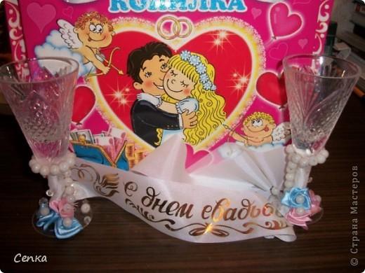 Наши скромные свадебные бокальчики фото 1