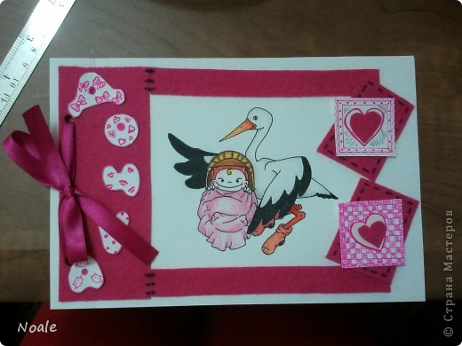 Моя первая попытка сделать открытку ;) Готовила её для подруги на рождение дочки. Все сделано вручную(включая рисунок).