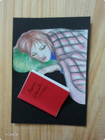 номер 1-Марина Цветаева отложена фото 1
