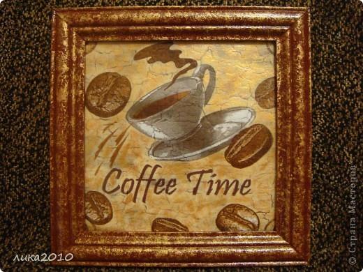 Попросил знакомый человечек картинку про кофе. Сделала, получилось по мотивам другой работы http://stranamasterov.ru/node/227549 . Но так как стена на которой она будет висеть почти белая, то не рискнула делать повтор, - он слишком темный и был бы резким пятном на стене. фото 1