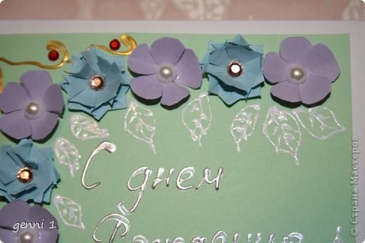 Коробочки делала на дни рождения и на свадьбу. МК нашла в интернете (пороюсь и добавлю ссылку позже). фото 8