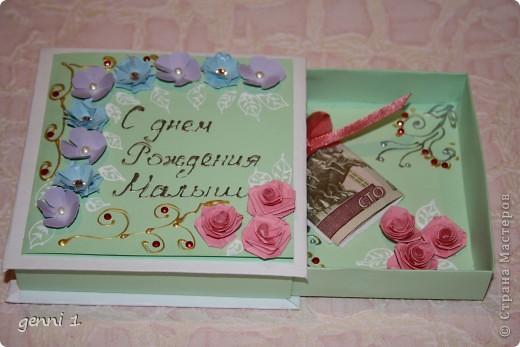 Коробочки делала на дни рождения и на свадьбу. МК нашла в интернете (пороюсь и добавлю ссылку позже). фото 3