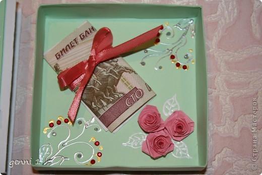 Коробочки делала на дни рождения и на свадьбу. МК нашла в интернете (пороюсь и добавлю ссылку позже). фото 4