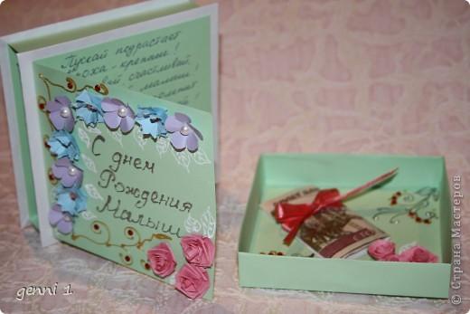 Коробочки делала на дни рождения и на свадьбу. МК нашла в интернете (пороюсь и добавлю ссылку позже). фото 7