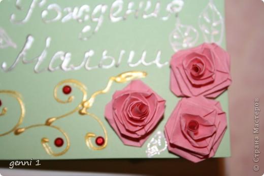Коробочки делала на дни рождения и на свадьбу. МК нашла в интернете (пороюсь и добавлю ссылку позже). фото 9