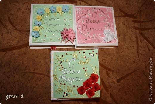 Коробочки делала на дни рождения и на свадьбу. МК нашла в интернете (пороюсь и добавлю ссылку позже). фото 1
