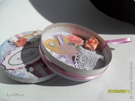 Это коробочка для денежного подарка. Ура! Муж купил принтер! и это послужило поводом  для ее создания. фото 5