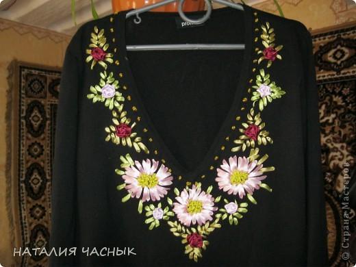 Вот так я украсила поднадоевший пуловер. фото 1