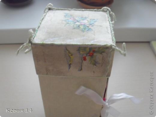 Волшебный подарок фото 1