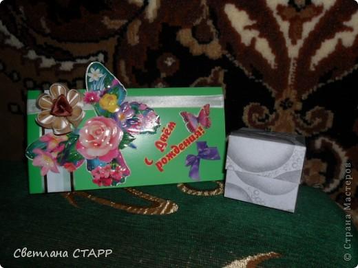 Срочно понадобилось сделать открыточку на день рождения,заодно и коробочка сочинилась. фото 1