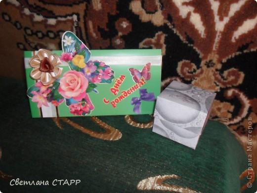 Срочно понадобилось сделать открыточку на день рождения,заодно и коробочка сочинилась. фото 2