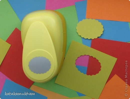 Раз уж возник такой ажиотаж по поводу дырокольчиков, пришлось посвятить выходной фотосессии для своих красавцев. Так что хвастаюсь!)) И предложение в силе - если кому-то что-то надо надыроколить - заказывайте цвет бумаги, буду рада помочь! Для справки - в качестве фона использованы бумажки из кубарика 9*9 см. фото 5