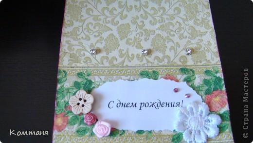 Открытки стойки на день рождения фото 4