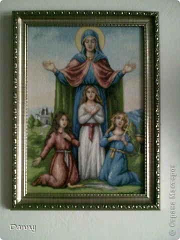 Вера, Надежда, Любовь фото 1