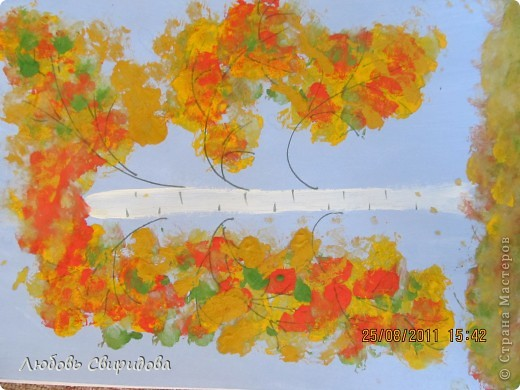 Рисование на тему осень