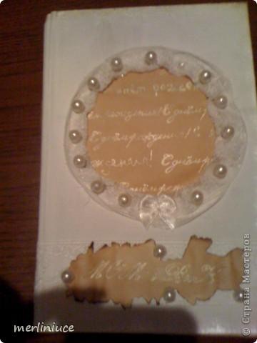 Книга - открытка на День Рождение  Отделка снаружи выполнена банальной покраской белой акриловой краской...  фото 2
