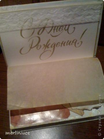 Книга - открытка на День Рождение  Отделка снаружи выполнена банальной покраской белой акриловой краской...  фото 3