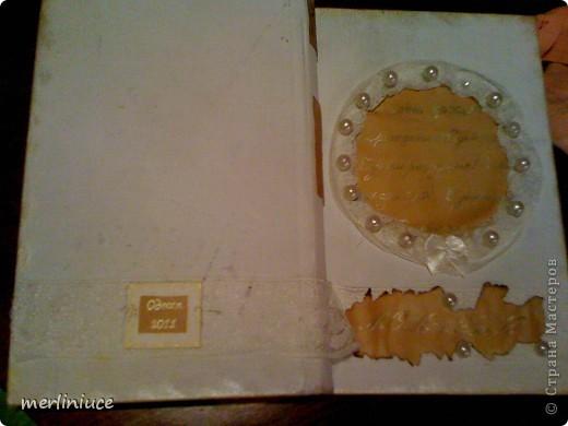 Книга - открытка на День Рождение  Отделка снаружи выполнена банальной покраской белой акриловой краской...  фото 7