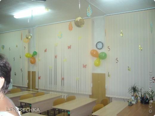 Все что я сделала раньше:  1. http://stranamasterov.ru/node/233290 2. http://stranamasterov.ru/node/233108 3. http://stranamasterov.ru/node/233105 4. http://stranamasterov.ru/node/217890 теперь украсило наш класс. фото 3