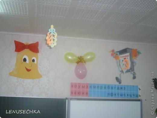 Все что я сделала раньше:  1. http://stranamasterov.ru/node/233290 2. http://stranamasterov.ru/node/233108 3. http://stranamasterov.ru/node/233105 4. http://stranamasterov.ru/node/217890 теперь украсило наш класс. фото 5