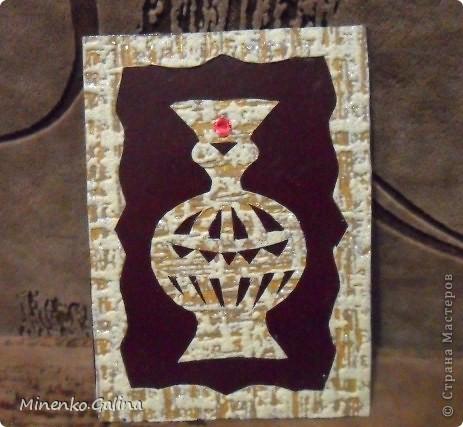 Уж очень понравился картон насыщенно-шоколадного цвета. С ним хорошо сочетались остатки обоев.Вышел такой набор кувшинов.Уже после фотографирования к ним добалены очень мелкие светящиеся в темноте компоненты.Поэтому мои кувшины волшебные-днём горят рубинами, а ночью светятся. №1-Шахерезада. №2-Nono4ka 2001 №3-Сургай Настя №4-bagira 1965 №5-Jane №6-Татьяна Имполитова №7-останется мне №8-Юляшка Приходько фото 5