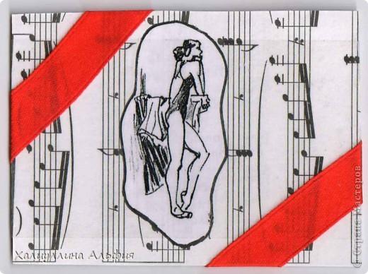 """На создание этой коллекции карточек АТС меня вдохновило прочтение книги И. Дешковой """"Загадки Терпсихоры"""". Художником картин с балеринами является Валерий Косоруков. Названия карточек придуманы мной. Художник оставил эти маленькие рисунки без названий.  PS: я не в обменном пункте. фото 10"""