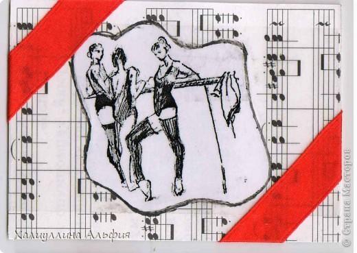 """На создание этой коллекции карточек АТС меня вдохновило прочтение книги И. Дешковой """"Загадки Терпсихоры"""". Художником картин с балеринами является Валерий Косоруков. Названия карточек придуманы мной. Художник оставил эти маленькие рисунки без названий.  PS: я не в обменном пункте. фото 2"""