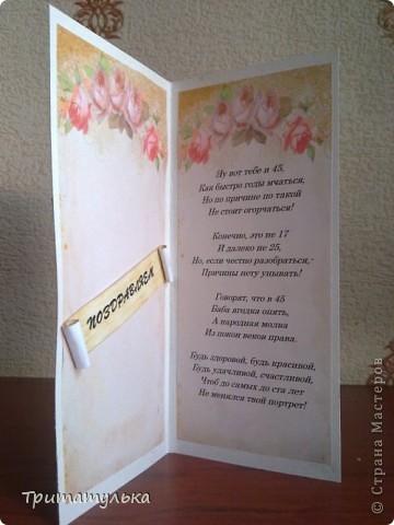 открытка на юбилей)) техника квиллинг - использовалась в первый раз. ДЕБЮТ фото 2