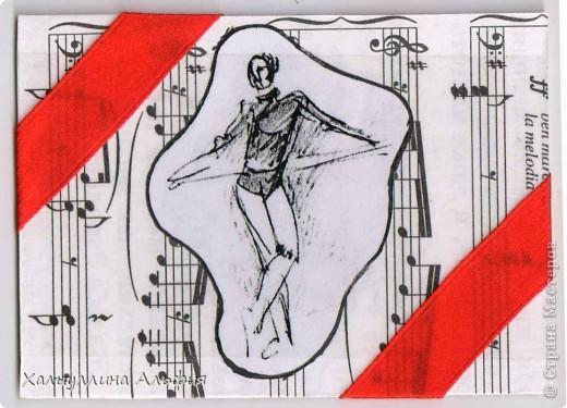 """На создание этой коллекции карточек АТС меня вдохновило прочтение книги И. Дешковой """"Загадки Терпсихоры"""". Художником картин с балеринами является Валерий Косоруков. Названия карточек придуманы мной. Художник оставил эти маленькие рисунки без названий.  PS: я не в обменном пункте. фото 8"""