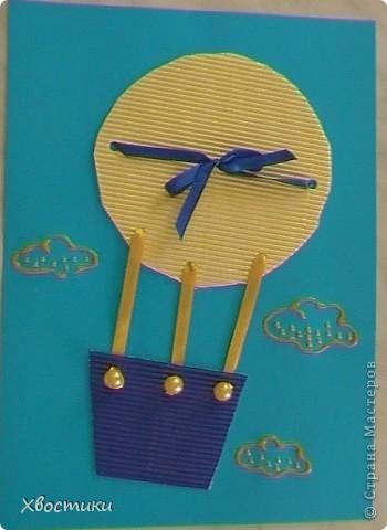 Мы с Тимофейкой сотворили пару открыточек. Представляю Вашему вниманию наши творения. Эту открыточку мы сделали нашей бабушке на день рождения. фото 5