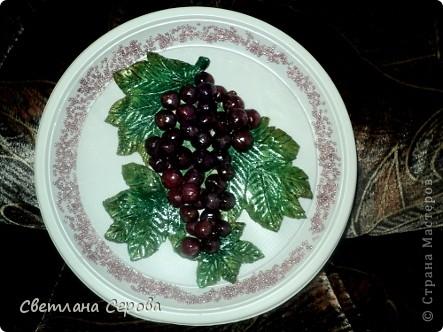 Моя первая гроздь! Тарелочка пластиковая,бисер китайский. фото 1