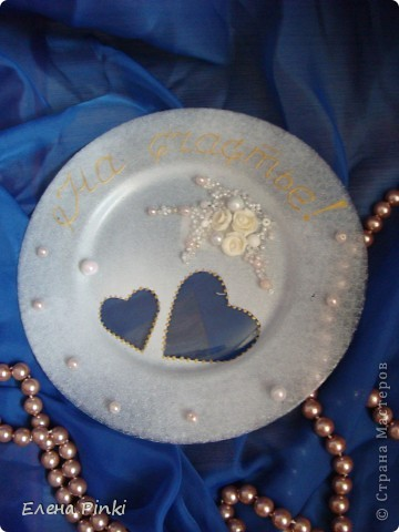Тарелка для битья на свадьбу фото 1