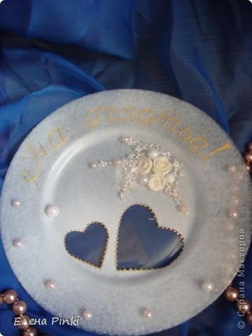 Тарелка для битья на свадьбу фото 3
