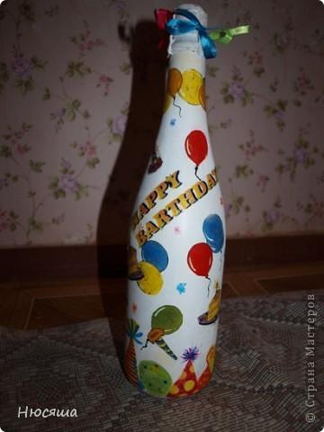 Вот такая получилась игрушка для младшей сестренки))) фото 1