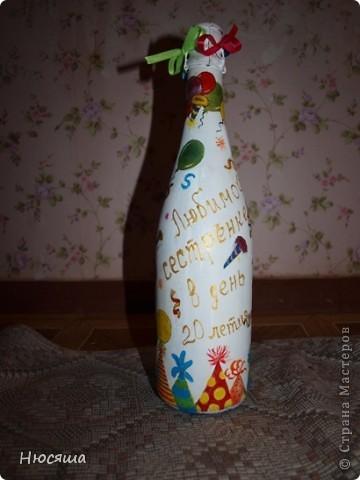 Вот такая получилась игрушка для младшей сестренки))) фото 2