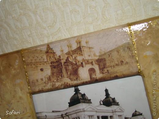 """Фоторамки """"Старая Москва"""" фото 3"""