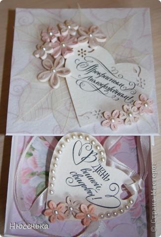 Денежная коробочка на свадьбу сестрёнке. фото 2