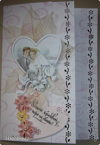 Денежная коробочка на свадьбу сестрёнке. фото 3