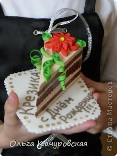 """Вот такой """"кусочек"""" тортика (по мотивам тортиков Anjuta http://stranamasterov.ru/node/25622#photo2 ) мы с дочкой испекли на День рождения Коровки Крезики в детском развлекательном центре."""