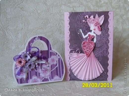 """Открытка и сумочка (её использовали вместо конвертика для """"денежного подарка"""") были сделаны на День рождения коллеги. Сумочку сделала по мастер-классу http://scrap-melody.blogspot.com/2010/06/blog-post_04.html ; идея открытки """"подсмотрена"""" у ya-yalo http://stranamasterov.ru/node/106446#photo2 , за что им огромное спасибо! фото 1"""