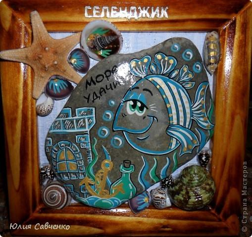 Всем здравствуйте и большой привет!Небольшое ассорти из морских камушков,это малюсенькая капелька из того что было нарисовано для любимых туристов нашего города!Приятно сознавать что все они разьехались по разным уголкам нашей страны.(Это я про камушки :)  ) фото 13