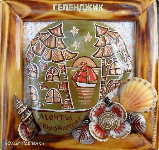 Всем здравствуйте и большой привет!Небольшое ассорти из морских камушков,это малюсенькая капелька из того что было нарисовано для любимых туристов нашего города!Приятно сознавать что все они разьехались по разным уголкам нашей страны.(Это я про камушки :)  ) фото 7
