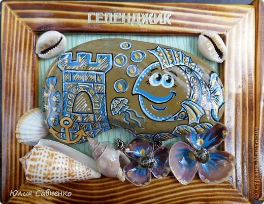 Всем здравствуйте и большой привет!Небольшое ассорти из морских камушков,это малюсенькая капелька из того что было нарисовано для любимых туристов нашего города!Приятно сознавать что все они разьехались по разным уголкам нашей страны.(Это я про камушки :)  ) фото 16