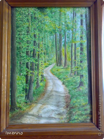 Это дорожка в лесу, акварелью пыталась чего-то изобразить я. фото 1