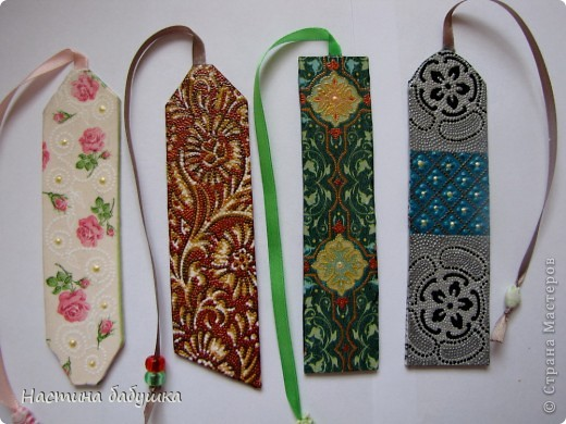 Закладки выполненые своими руками. фото 1