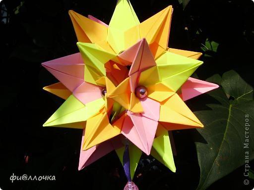 Приветствую всех жителей Страны!!! Не так давно увидела кусудаму из маргариток и решила тоже сделать, но посадить цветочки на электру. Вот что получилось... фото 4