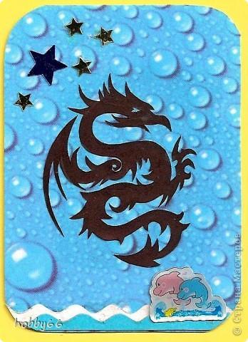 Вас приветствуют черные водяные драконы 2012... Вытынанки. фото 10