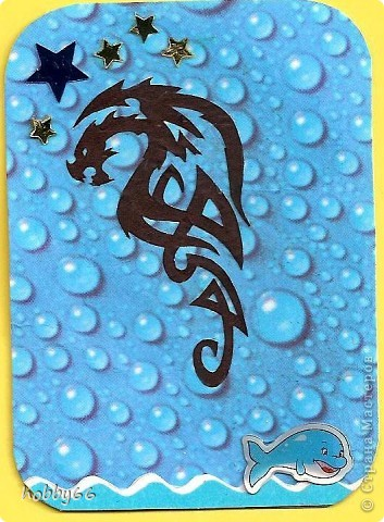 Вас приветствуют черные водяные драконы 2012... Вытынанки. фото 3
