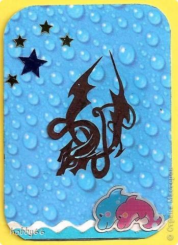 Вас приветствуют черные водяные драконы 2012... Вытынанки. фото 9