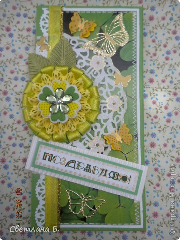 """Коробочка-шоколадница сделана по моему любимому скетчу. В работе использовала картон """"Флора"""", гофрированный картон, ажурную салфетку, атласную ленту, дырокольное бумажное кружево, наклейки бабочек и цветочков. фото 1"""